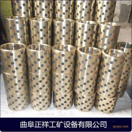 专业生产固体镶嵌自润滑轴承