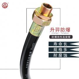 SEBND防爆挠性连接管(PVC材质) 防爆软管 防爆挠性管