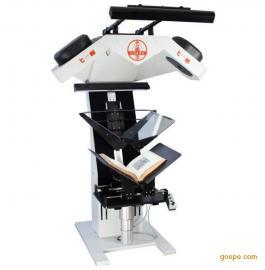 德国Book2net V型非接触式古籍扫描仪,a1幅面专业古籍扫描仪