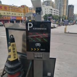 宝安停车收费系统设备,小区车牌识别收费,宝安停车场系统安装