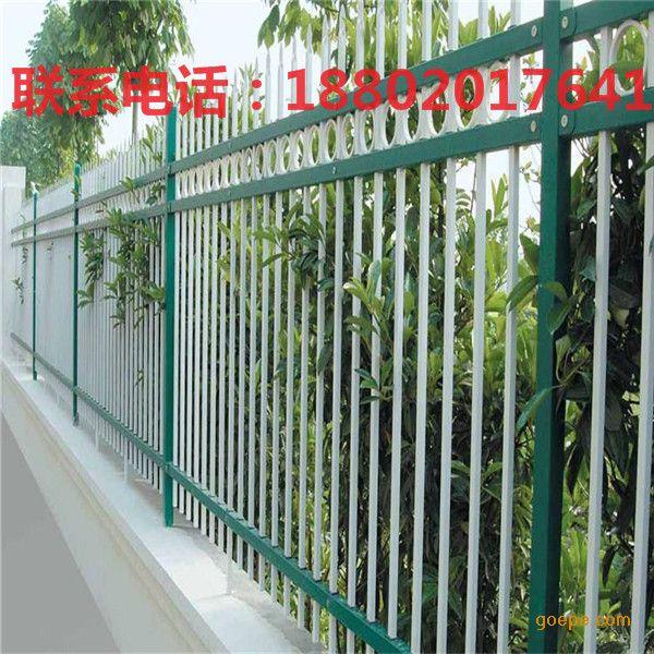 小区栏杆现货 花式围栏批发 别墅护栏供应
