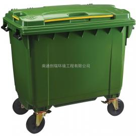南通660L塑料垃圾箱-南通环卫塑料垃圾车-南通塑料垃圾车