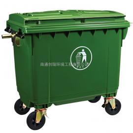 江阴660L塑料垃圾箱-江阴环卫塑料垃圾车-江阴塑料垃圾车