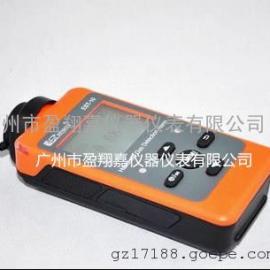 EST-2015智能型臭氧气体检测仪