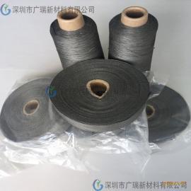 316L不锈钢高温金属布,金属带,100%法国银菲不锈钢纤维