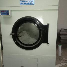 宾馆洗涤设备 酒店全自动洗衣机烘干机配?#36164;?#29992;