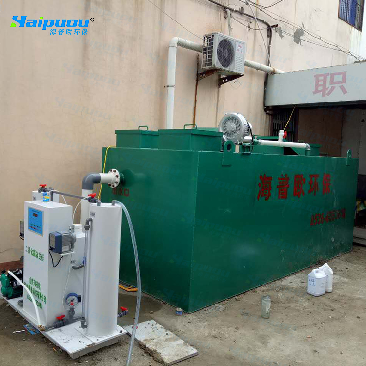 专业生产乡镇医疗废水处理设备 水质达标投资省