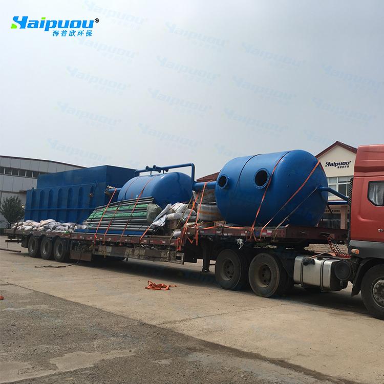 专业生产污水处理设备一体化污水处理设备投资省占地小