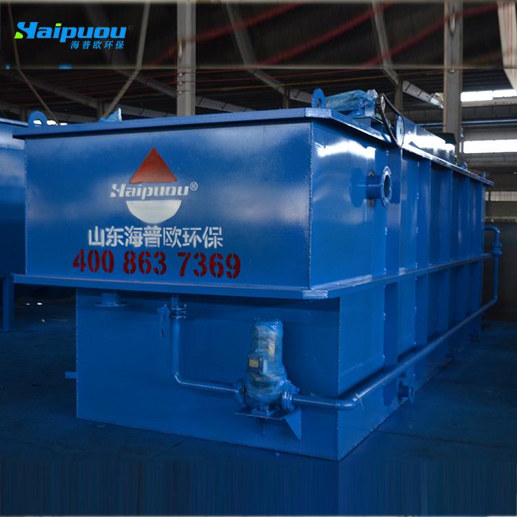 专业生产家用污水处理成套设备 水质达标运行成本低