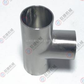 大量面货卫生级三通 不锈钢三通 19-159焊接三通