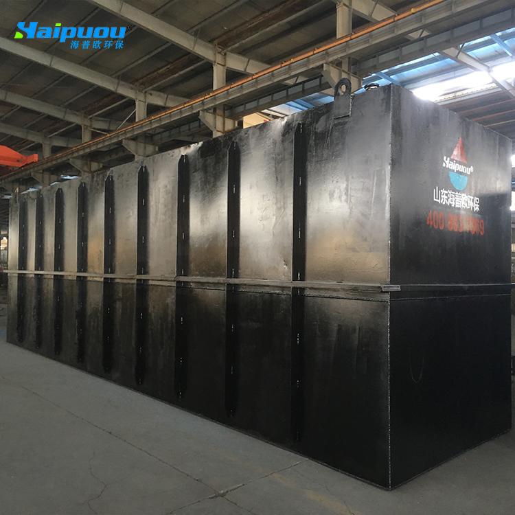 专业生产大中型地埋生活污水一体化污水处理设备 生产厂家