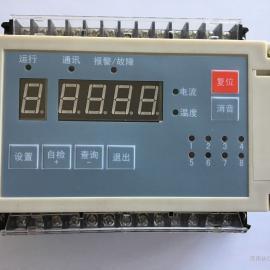 厂家促销电气火灾监控探测器PW-B-01