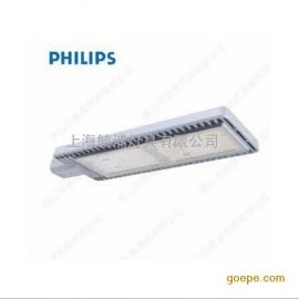 飞利浦LED道路照明高杆路灯BRP391/70W