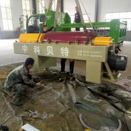 山东中科贝特卧螺离心机-专业化工污泥处理设备 处理效果稳定