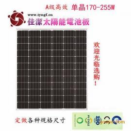 辽宁单晶太阳能电池板组件(170-255瓦72片串)