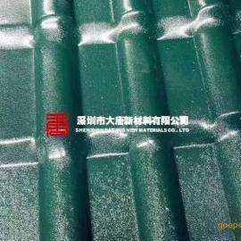 宝安ASA树脂瓦|沙井耐候树脂瓦|石岩大型雨棚树脂瓦