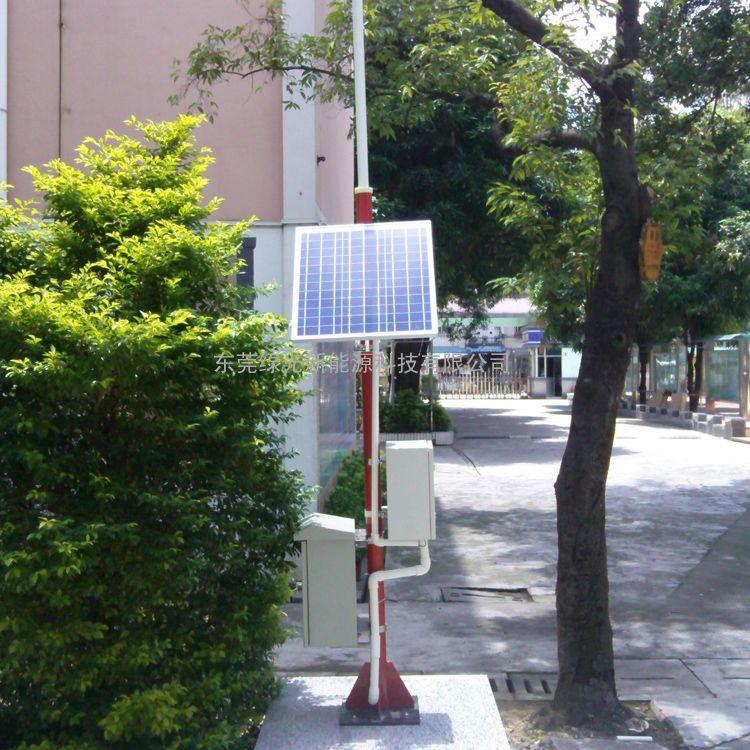 绿光TWS-6 型智能校园气象站
