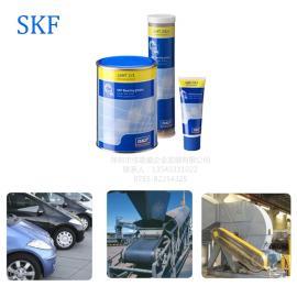 SKF(斯凯孚)进口工业润滑脂LGMT2轴承润滑脂 锂基增稠润滑脂
