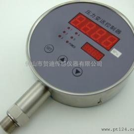 �R迪HDK150智能�毫ψ�送控制器�出一路模�M量和五路�_�P量