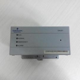 EAU01智能交流配电监控模块 艾默生 维谛 直流屏监控模块