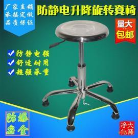 防静电不锈钢凳子防静电可升降工作凳实验凳流水线凳厂家批发