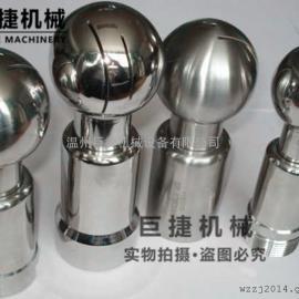 卫生级旋转清洗球,快装清洗球,不锈钢清洗球,固定式清洗球