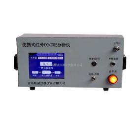 有计量证书的JH-3010/3011AE型便携式红外线CO/CO2二合一分析仪