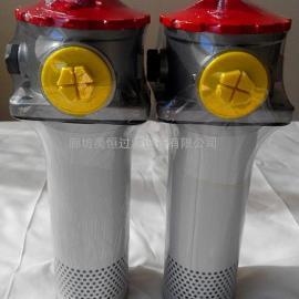 黎明微型回油过滤器滤芯FAX-1000*10