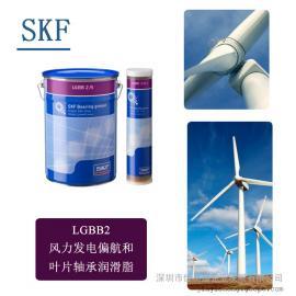 SKF斯凯孚进口润滑脂LGBB 2轴承润滑脂 工业润滑脂锂基脂油