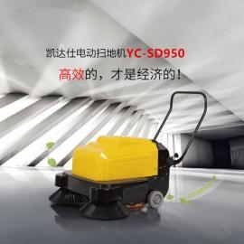 杭州地面清扫机YC-SD950,工厂室内地面灰尘手推式电动扫地机
