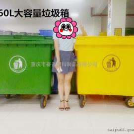 660L塑料垃圾箱价格,长方形大容量带轮子垃圾桶