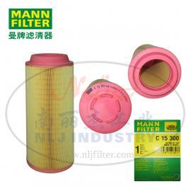 MANN-FILTER(曼牌滤清器)空滤C15300