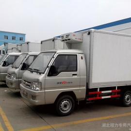 双温制冷保温运输车_出售国五面包冷藏车现车