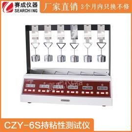 持粘力测定仪济南赛成CZY-6S持粘性测试仪