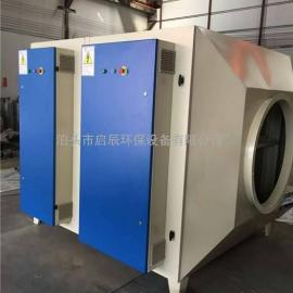 厂家直销UV光氧除臭空气净化器 等离子除异味工业废气处理净化器