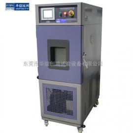 小型高低温试验线 可程式恒温恒湿试验机 高低温环境试验箱