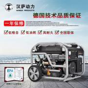 广西5千瓦单相汽油发电机价格