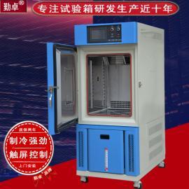 锂电池温度控制高低温试验箱 恒温恒湿交变测试老化箱