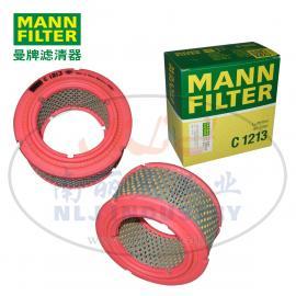 MANN-FILTER(曼牌滤清器)空滤C1213