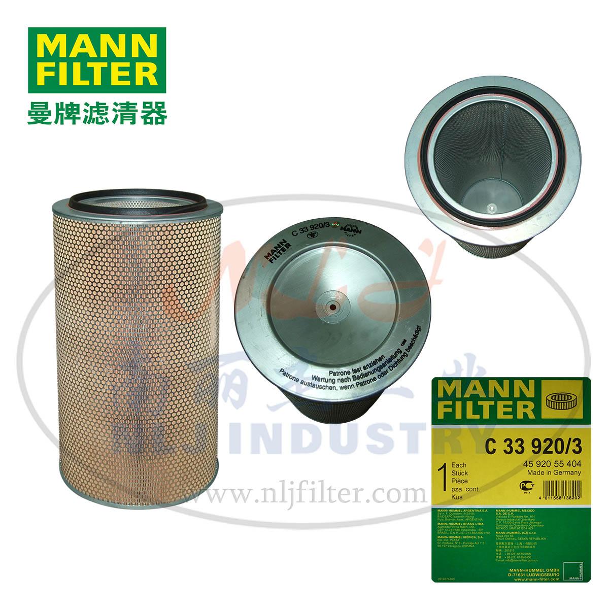 MANN-FILTER(曼牌滤清器)空滤C33920/3