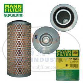 MANN-FILTER(曼牌滤清器)空滤C1176/3
