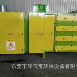 福建UV光解UV光催化设备厂家直销