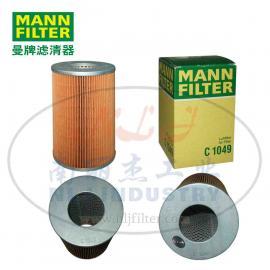 MANN-FILTER(曼牌滤清器)空滤C1049