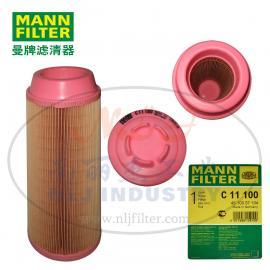 MANN-FILTER(曼牌滤清器)空滤C11100