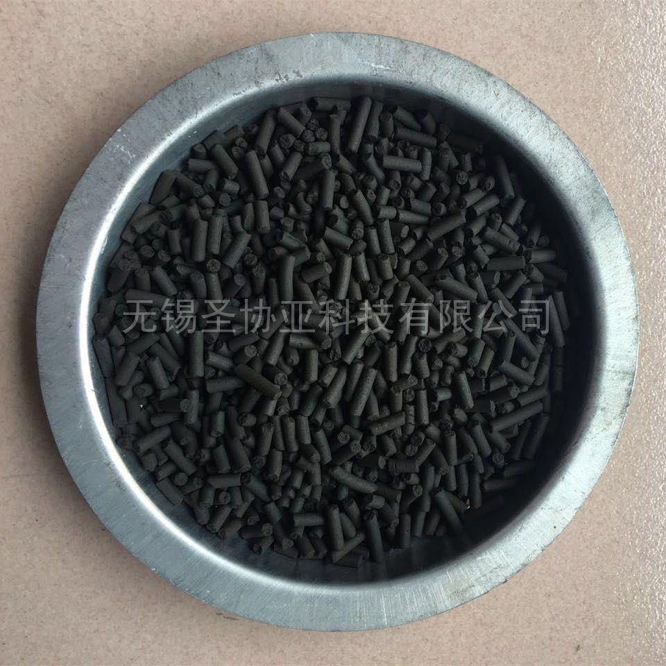 供应215型废气净化活性炭