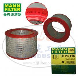 MANN-FILTER(曼牌滤清器)空滤C23115