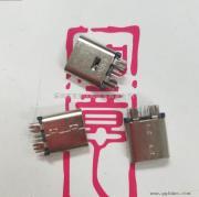 TYPE-C 14P母座立式插板(180度四个固定脚)