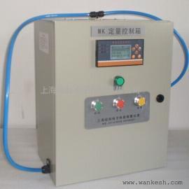 搅拌桶自动定量加水