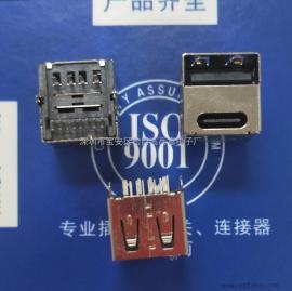 USB双层TYPE-C 14P车充电源母座带2.0 A母二合一