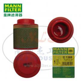 MANN-FILTER(曼牌滤清器)空滤C1368
